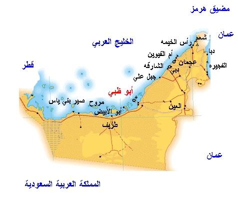 خارطة الدول العربية ديوان العرب